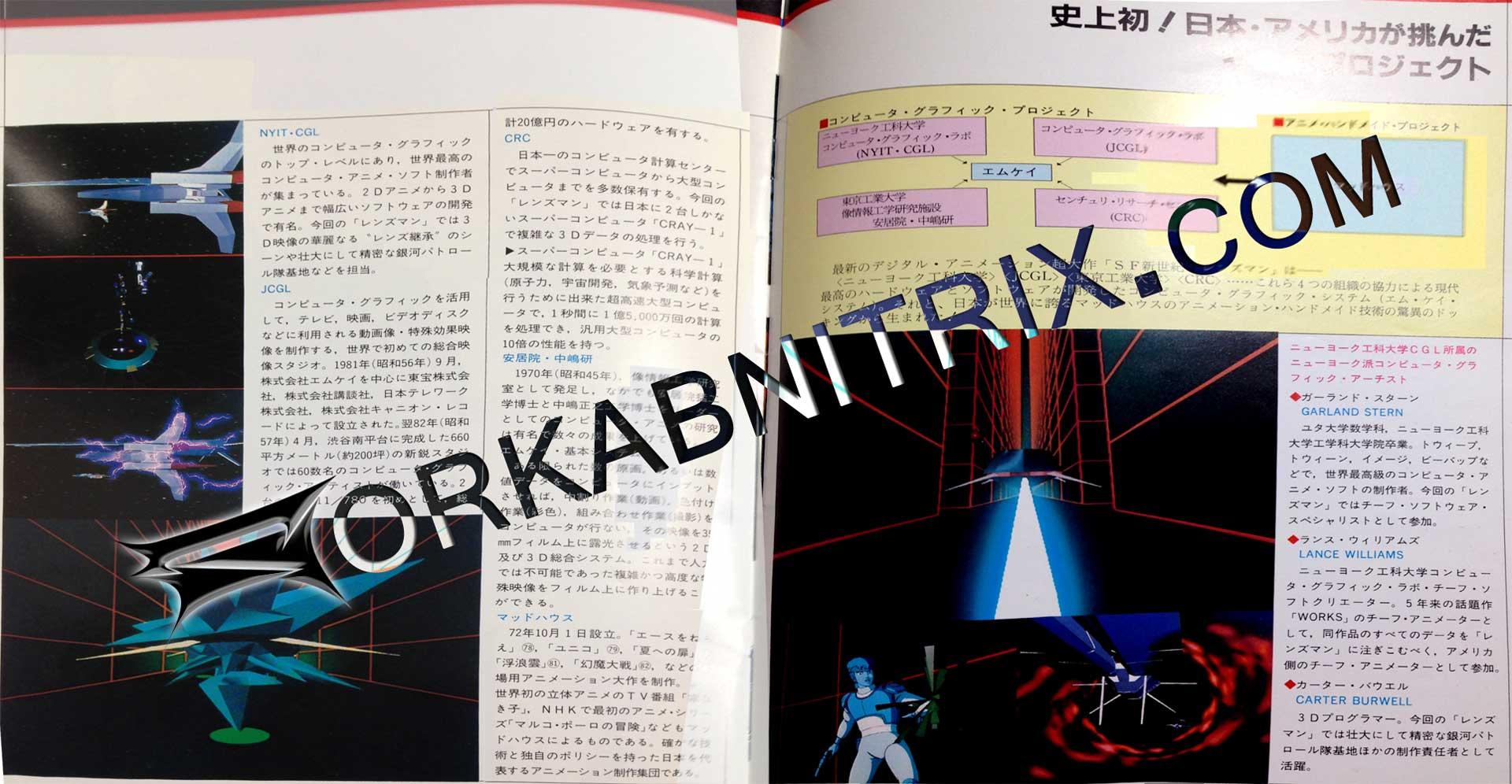 Patchwork des pages d'infos sur les images de synthèse de LENSMAN